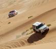 L'Abu Dhabi Desert Challenge, confermato nella Coppa Fia 2015.