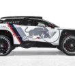 La nuova Peugeot 3008 DKR