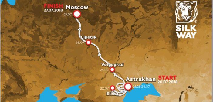 Il percorso Silk Way si stravolge.